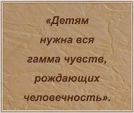 А.Л. Барто: