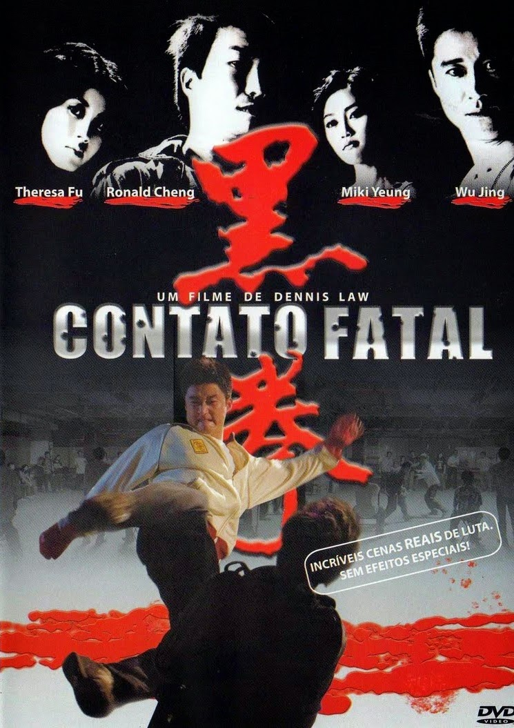 Contato Fatal – Dublado (2006)