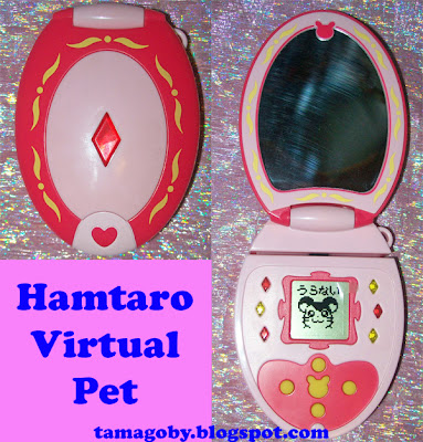 hamtaro-virtual-pet-tamagotchi.jpg