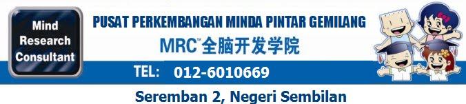 MRC Seremban 2