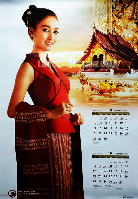 Beer Lao Calendar 2014 - Miss September/October