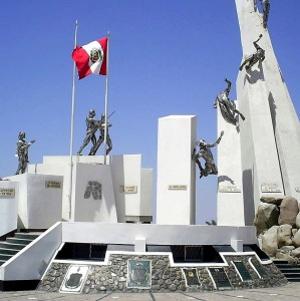 Museo de Sitio Alto de la Alianza