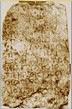 Η  αρχαία πόλη Βράγυλαι