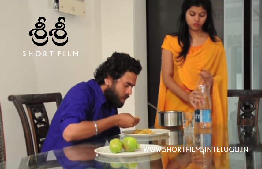 Sri Sri New Telugu Short Film 2014 By Paripurna Chari