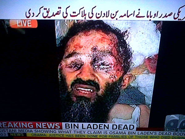 Osama laden of pictures dead bin