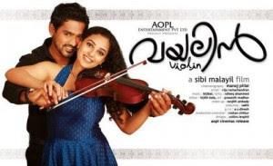 Violin (2011)