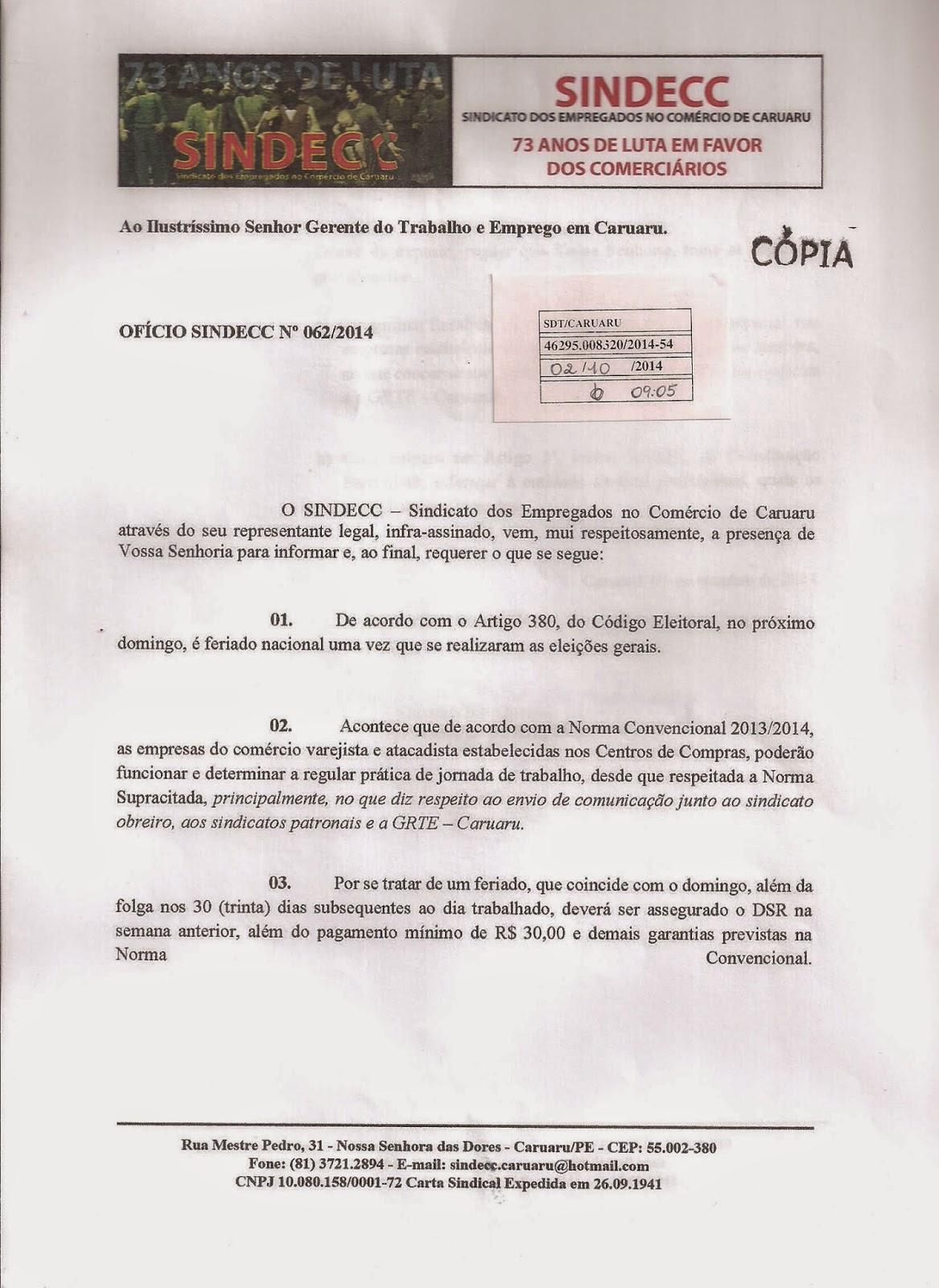 SINDECC REQUER FISCALIZAÇÃO PARA O DIA 05 DE OUTUBRO, DIA DA ELEIÇÃO.