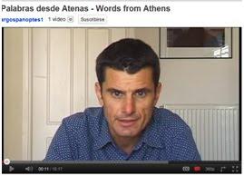 Palabras desde Atenas