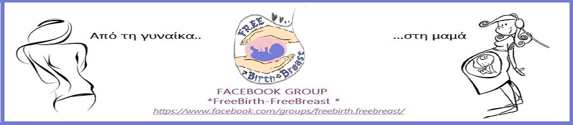 *Freebirth - Freebreast*