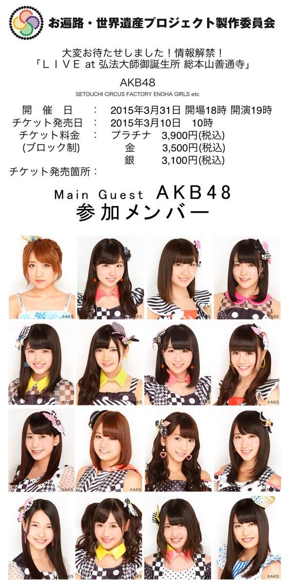 akb48-akan-live-di-kuil-zentsuji