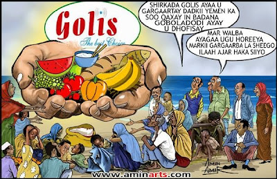 Amin arts iyo shirkada Golis