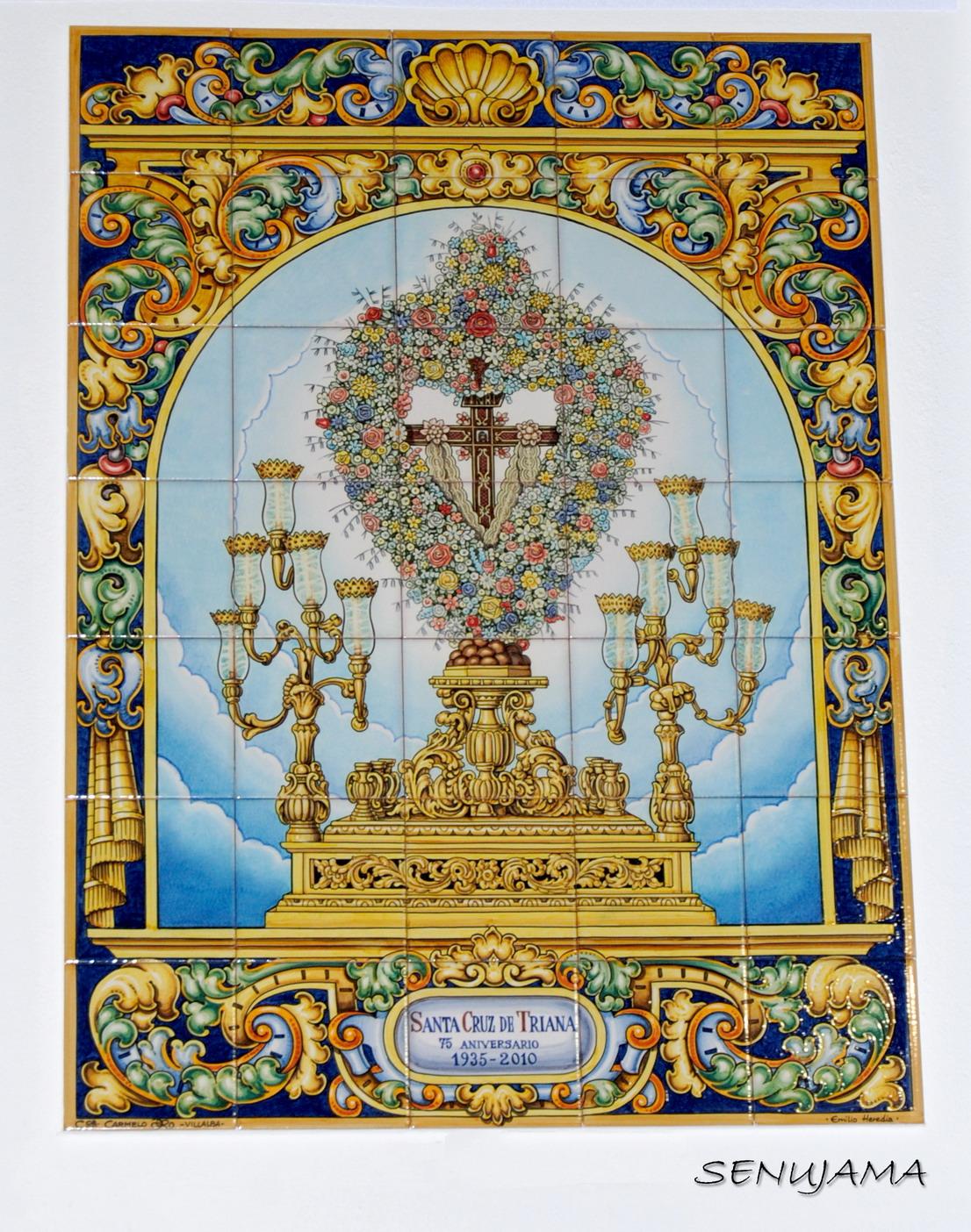 Palomares se mueve las cruces de mayo en andaluc a - Copia de azulejos ...