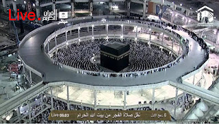 Live Makkah and Madinah Streaming Live Watch