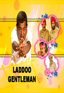 Laddu Bhaji Gentleman (2009) - Punjabi Movie