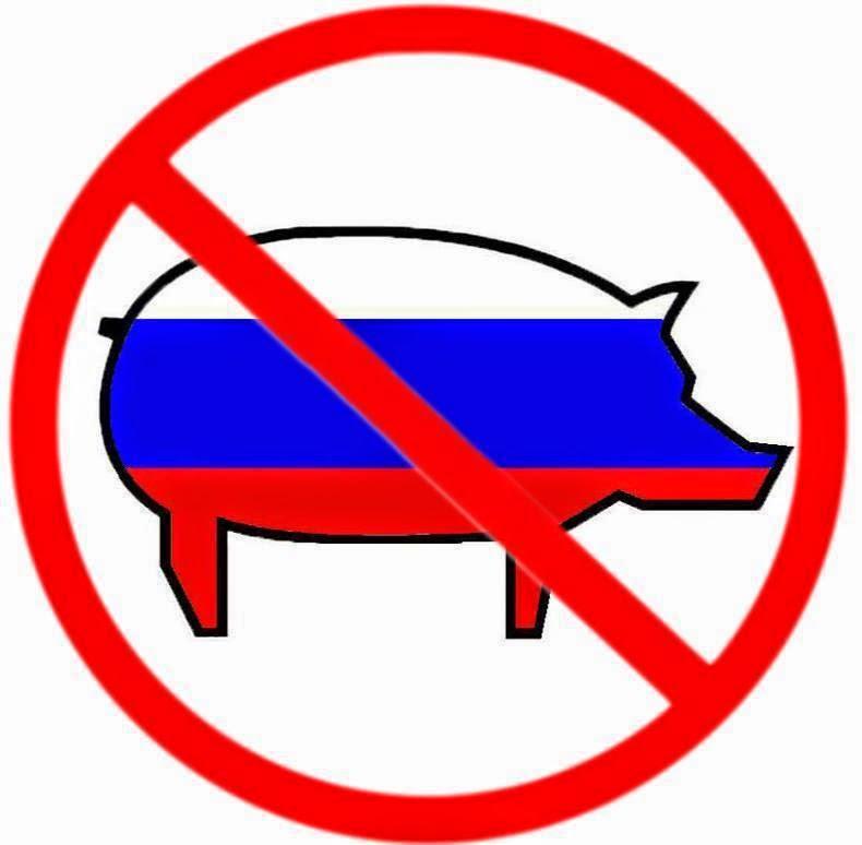 """""""Газпром"""" обвинил """"Нафтогаз"""" в """"несанкционированном оседании"""" газа на $5,8 млн - Цензор.НЕТ 3224"""