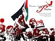saya sayang palestin
