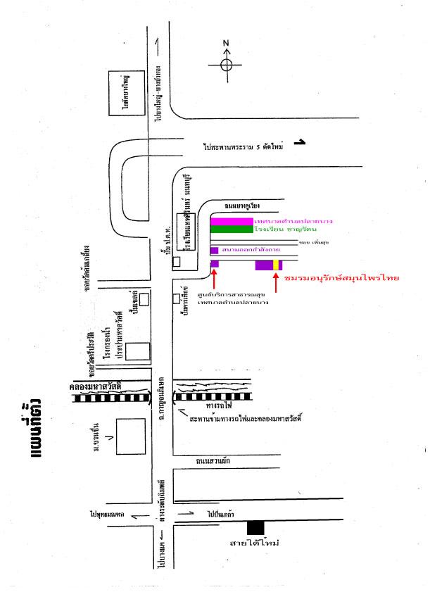 แผนที่ ชมรมอนุรักษ์สมุนไพรไทย