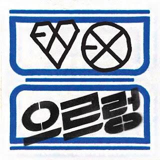 EXO – LUCKY