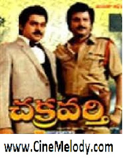 Chakravarthy Telugu Mp3 Songs Free  Download -1989