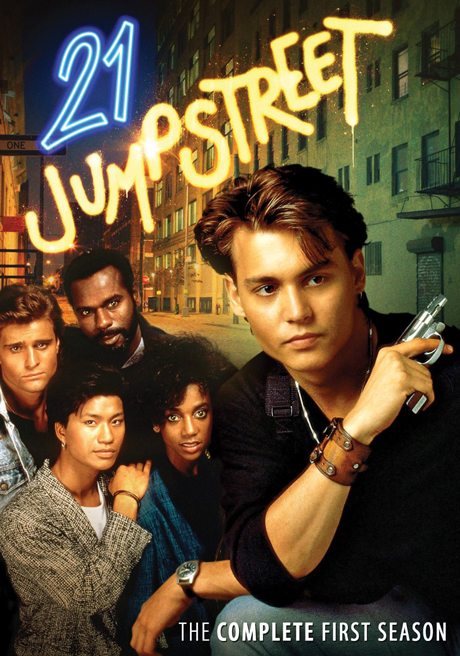 21 jump street movie review ebert