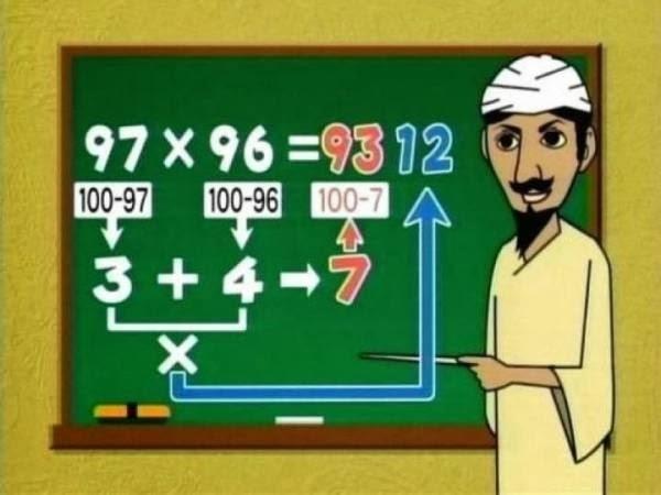طريقة سهلة و جديدة لضرب الارقام الكبيرة و الحصول على الناتج بسهولة easy big number multiply