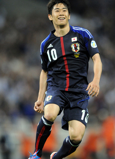 Shinji Kagawa Japan National Team