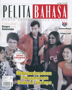 Pelita Bahasa Disember 2012