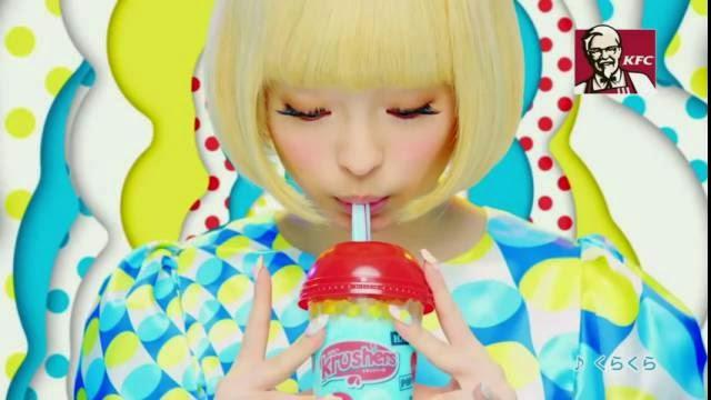 Slush PFK japonaise psychédelique, compilation 2013 semaine 20 et 21