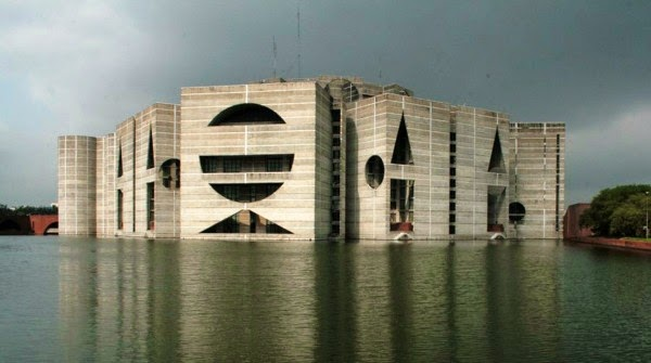 NATIONAL ASSEMBLY HALL BANGLADESH