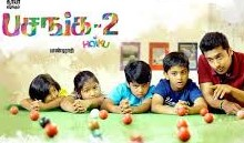 Pasanga 2 2015 Tamil Movie Watch Online