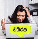 http://www.aluth.com/2014/06/computer-virus-find.html
