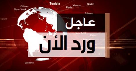 صفاقس: مدير مستشفى الحبيب بورقيبة العقيد بالجيش يغادر المكان على إيقاع زغاريد النقابيين