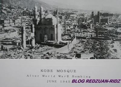 masjid kobe