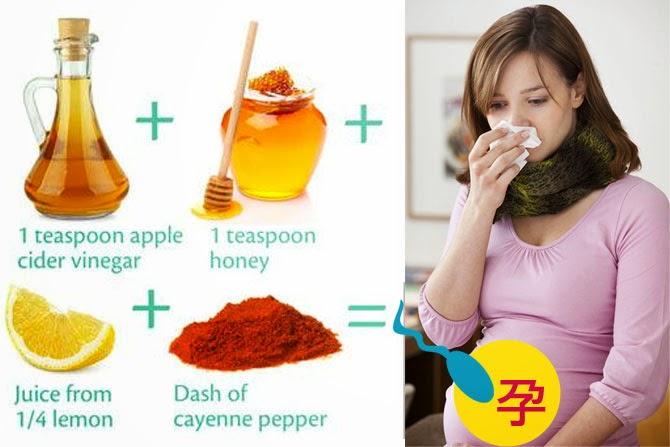 懐孕感冒鼻塞怎麼辦?