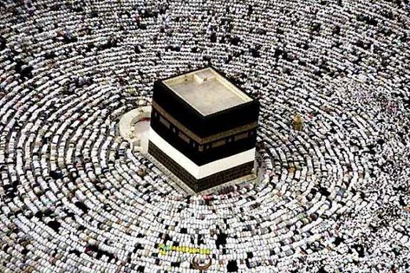 El blog musulman de omar el material de la autenticidad - Que es el corian ...