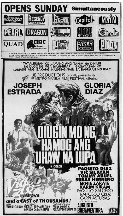 Video 48 famas 1975 quot maynila sa mga kuko ng liwanag quot best picture