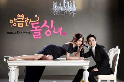 Synopsis Cunning Single Lady - 앙큼한 돌싱녀 - New 2014 Drama Korea