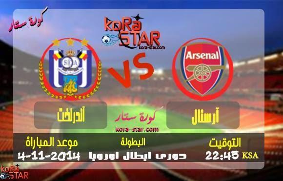 ������ ������ ������ �������� �� ����� 04-11-2014 Arsenal vs Anderlech 10735988_90495959284
