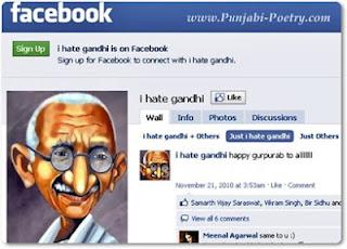 I Hate Gandhi