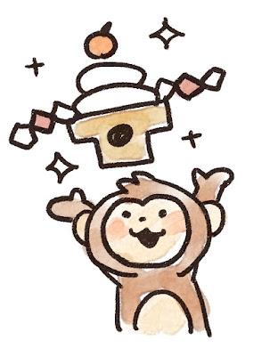鏡餅を持ち上げる猿のイラスト(申年)