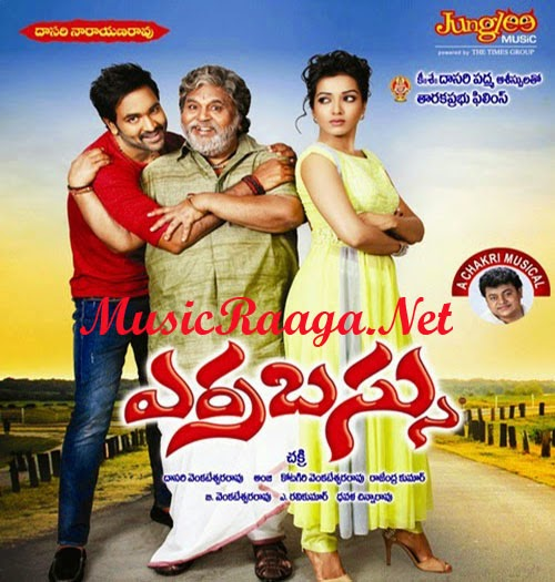 Erra Bus Telugu Mp3 Songs Download