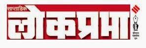 epaper.lokprabha.com