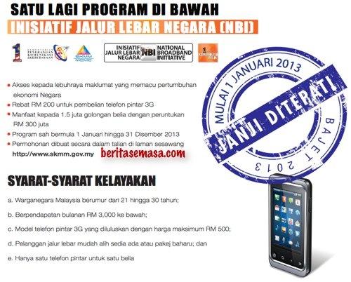MALAYSIA PAKEJ KOMUNIKASI BELIA :- Rebat RM200 Telefon Pintar 3G