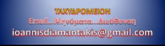 ΤηλεΤαχυδρομείον