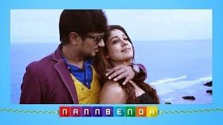 Nannbenda – Enai Marubadi Marubadi Song Teaser | Udhayanidhi Stalin, Nayanthara | Harris