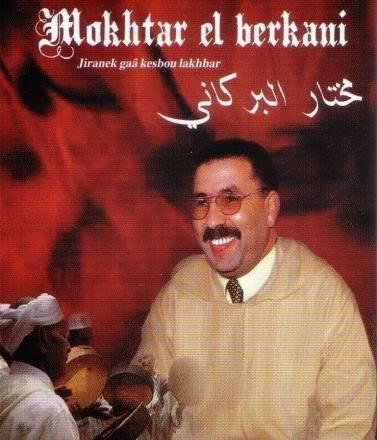 Mokhtar El Berkani-Raha Khayfa