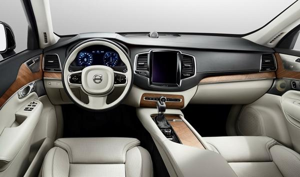 2017 Volvo S90 Redesign