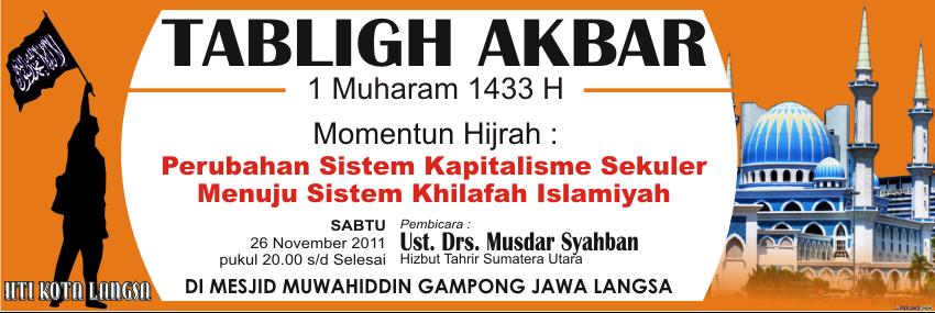 akbar 1 muharam 1433 h design iklan banner 1 tabligh akbar muharram ...