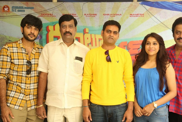 Guntur Talkies Movie Pressmeet photos ,Guntur Talkies movie details,Siddu Jonnalagadda ,Rashmi Gautham Guntur Talkies Movie details,