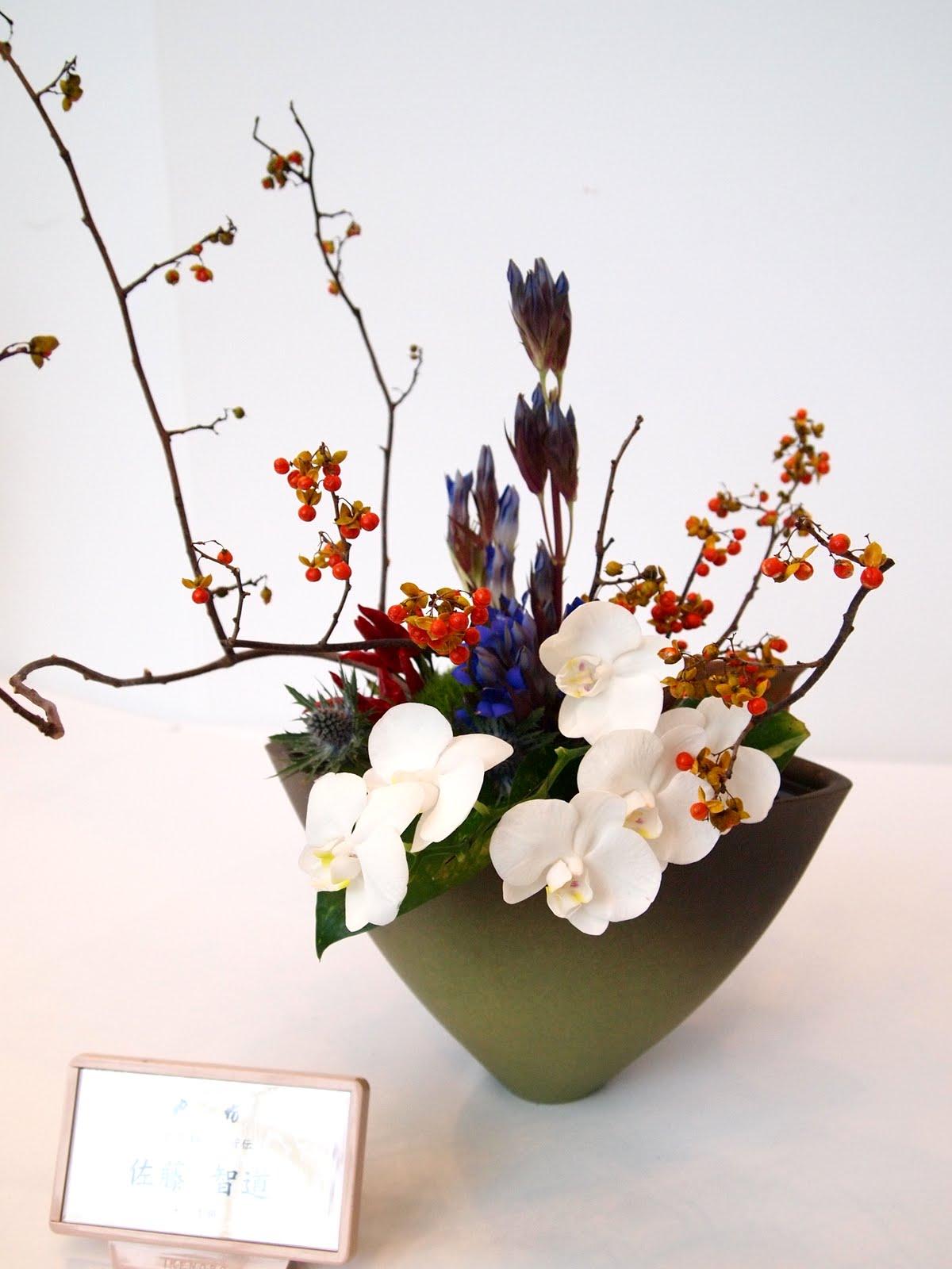 Vintasia Japan Flower Arrangement Ikebana